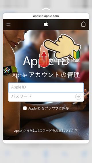 3D Touch操作でリンクしたWebサイトのプレビューが表示
