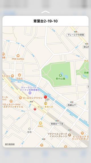iPhoneの3D Touch操作でメールから地図を表示