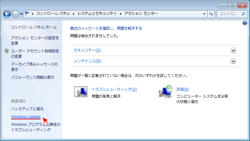 Windows updateを行う