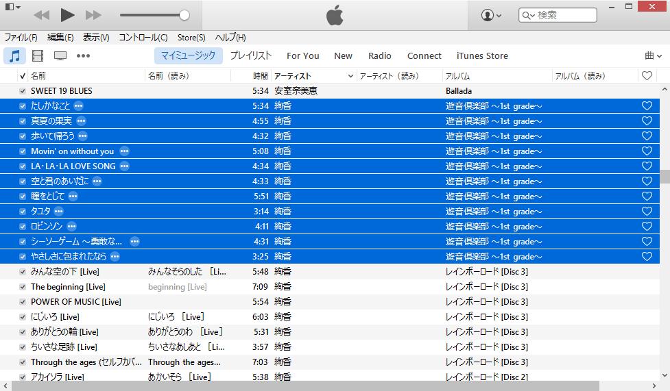 iTunesで読みがなを振りたい曲=並び順がおかしい音楽を選択