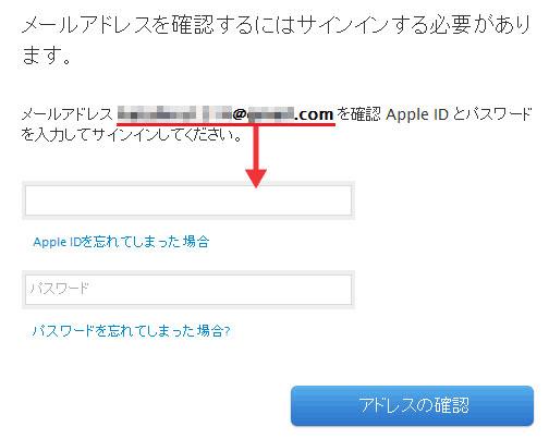 iTunes Store登録完了
