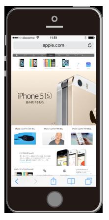 iPhoneのSafariでWebページを縦表示