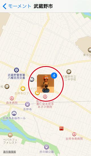 iPhoneで撮影場所を地図上に表示