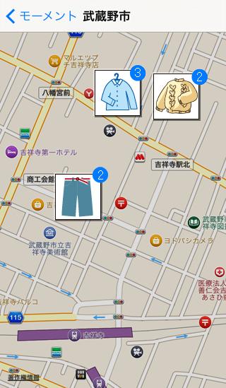iPhoneで撮影した写真は位置情報を埋め込む事ができる