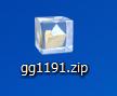 画像位置情報取得ツールの圧縮ファイルをダウンロード
