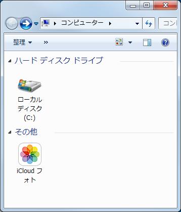 [コンピュータ]に[iCloudフォト]が表示