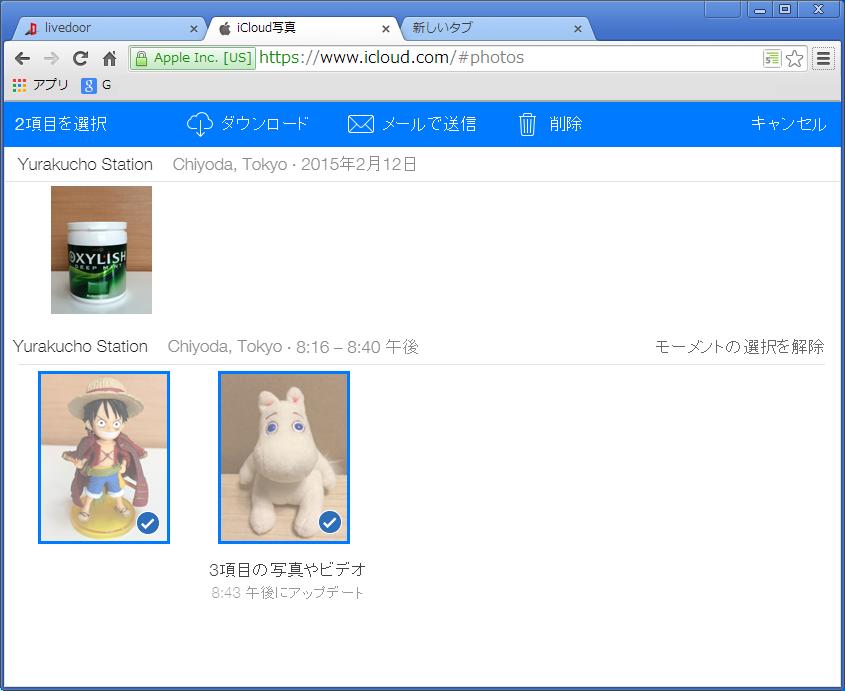 iCloudの写真をパソコンに落としたり、削除したりすることが可能