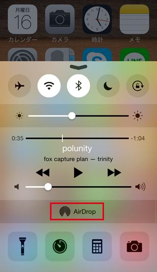 iPhoneのコントロールセンターをからAirDropをタップ