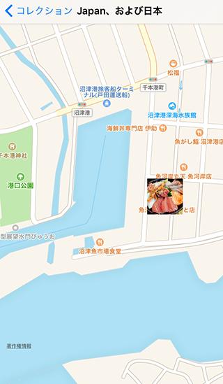 iPhoneの写真App上でも位置情報が正しく表示されるか確認