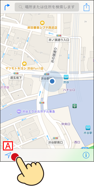 iPhoneのマップAppで現在地確認