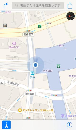 iPhoneのマップで現在位置と向いている方向を確認