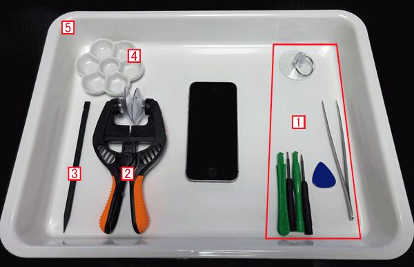 iPhone分解時に利用した工具