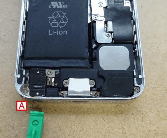 iPhoneの下側(本体側)の構造