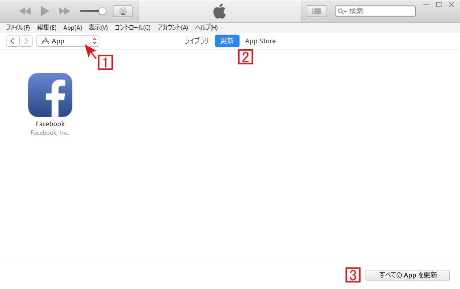 iTunesでAppのアップデートを行う