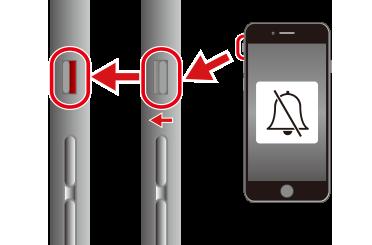 iPhoneのサイレントボタンをオンにすればスクショも消音可能に
