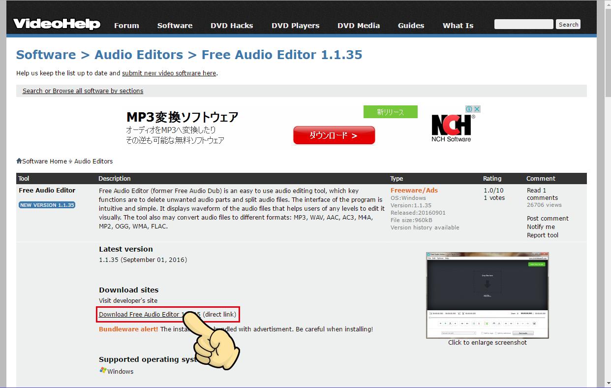 Free Audio Editorのダウンロード