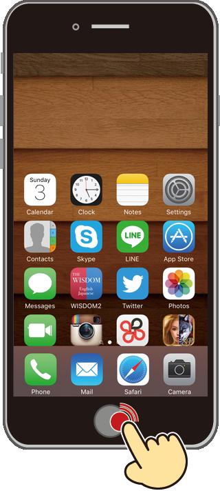 iPhoneの下がったホーム画面を元の位置に戻す