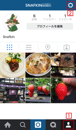 Instagramのプロフィールボタン→オプションボタンをタップ