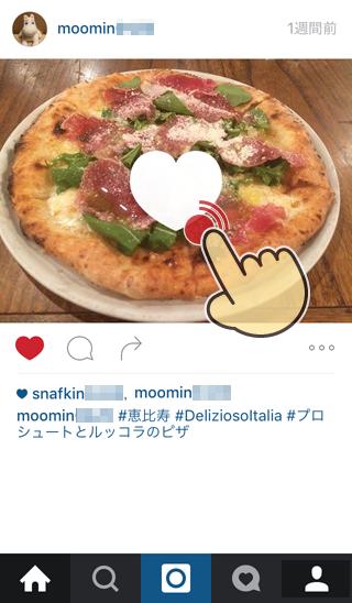 Instagramの投稿写真をダブルタップして[いいね!]をつけることもできる