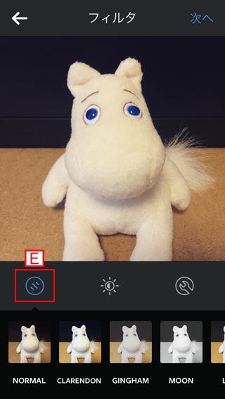 Instagramは写真にフィルタをかけて加工することができる